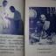 พุทธฤาชา วัดเวฬุวนาราม อ.บางเลน จ.นครปฐม 25 พุทธศตวรรษ พ.ศ.2500 โดย ล.พ.สำเนียง อยู่สถาพร หนา 166 หน้า thumbnail 6