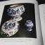 กระเบื้องถ้วยกระลาเเตก โดย พิมพ์ประไพ พิศาลบุตร จัดพิมพ์เป็นอนุสรณ์ ธะนิต พิศาลบุตร ปกแข็ง 273 หน้า ปี 2556 thumbnail 5