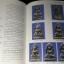 อมตพระกรุ ของ ต้อย เมืองนนท์ จัดพิมพ์โดย วปอ รุ่น 2547 ปกแข็งพร้อมกล่อง หนา 835 หน้า thumbnail 19