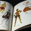 นางเสือง บทละครดึกดำบรรพ์ ของ สมภพ จันทรประภา ปี 2511 thumbnail 9
