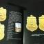 ปฏิมากรรมเเห่งโชค เล่มเเรก ชุดปัญจภาคีเหรียญทองคำ ของ ดร.โชค บูลกุล ปกแข็งขอบทอง 632 หน้า ปี 2555 thumbnail 12