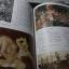 จิตรกรรมไทยประเพณีชุดวรรณกรรม โดย กรมศิลปากร หนา 195 หน้า ปี 2535 thumbnail 13