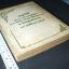 คัมภีรีร์ปาริชาตชาดก โดย พ.อ.(พิเศษ) ประจวบ วัชรปาณ จัดพิมพ์เป็นอนุสรณ์เนื่องในงานพระราชทานเพลิงศพ พ.อ.ประจวบ วัชรปาณ หนา 425 หน้า ปี 2515 thumbnail 2