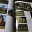 ทำเนียบโบราณสถานอุทยานประวัติศาสตร์สุโขทัย โดย กรมศิลปากร หนา 316 หน้า ปี 2531 thumbnail 9