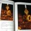 พระพุทธปฏิมาในพระบรมมหาราชวัง โดย สำนักราชเลขาธิการ ปกแข็ง ปี 2535 thumbnail 4