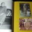ชีวิตและผลงานหลวงพ่อสรวง ปริสุทฺโท (ครบ 100 ปี หลวงพ่อสรวง ปริสุทฺโท ) หนา 418 หน้า ปี 2552 thumbnail 8