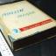 คบธรรมธัมมานุกรม โดย พ.อ.ทวิช เปล่งวิทยา ปกแข็ง 820 หน้า ปี 2515 thumbnail 2