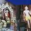 ร้อยบุปผาพัสตราภรณ์ ภาพลักษณ์การเเต่งกายสมัยโบราณ-โบราณ โดย มูลนิธิส่งเสริมเศรษฐกิจชนบทเเละพัฒนาสิ่งเเวดล้อม ปกแข็ง 160 หน้า ปี 2547 thumbnail 10