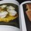กระเบื้องถ้วยกระลาเเตก โดย พิมพ์ประไพ พิศาลบุตร จัดพิมพ์เป็นอนุสรณ์ ธะนิต พิศาลบุตร ปกแข็ง 273 หน้า ปี 2556 thumbnail 11