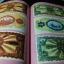 เงินตราสยาม โดย ประยุทธ สิทธิพันธ์ ปกแข็ง 462 หน้า thumbnail 16