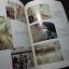 วัดเจ็ดยอด จ.เชียงใหม่ โดย กรมศิลปากร หนา 199 หน้า ปี 2533 thumbnail 13