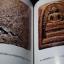 เปิดตำนานสมเด็จพระพุฒาจารย์(โต) พรหมรังษี โดย กัลยาณคุณ หนา 431 หน้า ปี 2543 thumbnail 21