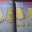 นักเลงพระ ฉบับรวมเล่มชุดที่ 1 โดย เปี๊ยก ปากน้ำ กระดาษอาร์ตมัน-ภาพสีทั้งเล่ม thumbnail 8
