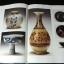 Chinese Ceramics .The New Standard Guide by HE LI ปกแข็ง 352 หน้า พิมพ์ปี 1996 หนัก 2.3 กก thumbnail 10