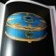 ฟาแบร์เช่ Faberge' ปกแข็ง 231 หน้า พิมพ์ปี 2526 thumbnail 8