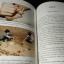 การดูเเลรักษาศิลปโบราณวัตถุ โดย กรมศิลปากร หนา 152 หน้า ปี 2539 thumbnail 13