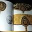 ตาลปัตรพัดยศ ศิลปบนศาสนวัตถุ โดย ณัฎฐภัทร จันทวิช ปกแข็ง 310 หน้า ปี 2538 thumbnail 9