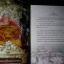 เสียงจากปากเกร็ด หลวงปู่ บุญญฤทธิ์ ปัณฑิโต ปกแข็ง 520 หน้า thumbnail 3