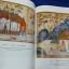 สมุดภาพไตรภูมิ ฉบับกรุงศรีอยุธยา-ฉบับกรุงธนบุรี จัดพิมพ์เนื่องในโอกาสพระราชพิธีมหามงคลเฉลิมพระชนมพรราษ 6 รอบ 5 ธ.ค.2542 ปกแข็ง 2 เล่ม thumbnail 18