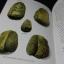ศาสตร์เเละศิลป์ โบราณคดี ของ พระถ้ำเสือ เเละ พระถ้ำเสือกรุวัดเขาดีสลัก thumbnail 10