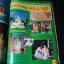 อาคม เล่ม1-4 , อาถรรพณ์พระเวทย์ เล่ม 1-3 , ขลัง 2 เล่ม, รวม 9 เล่ม ปี 2527 thumbnail 10