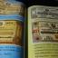 เงินตราสยาม โดย ประยุทธ สิทธิพันธ์ ปกแข็ง 462 หน้า thumbnail 8