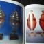 ศิลปกรรมวัดราชบพิธสถิตมหาสีมาราม โดย กรมศิลปากร รวบรวมศิลปวัตถุต่างๆอันงดงามและมีมูลค่า หนา 201 หน้า ปี 2531 thumbnail 12