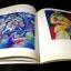 นิทรรการผลงานศิลปกรรม เเนบ หัวใจไทย ของ เเนบ โสตถิพันธุ์ หนา 84 หน้า ปี 2538 thumbnail 10