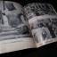ถกเขมร โดย คึกฤทธิ์ ปราโมช -ภาพเขียนประกอบโดย ประยูร จรรยาวงษ์ ภาพถ่ายโดย ผู้เขียน ปกแข็ง 157 หน้า ปี 2496 thumbnail 12