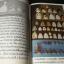 อนุสรณ์เนื่องในงานพระราชทานเพลิงศพ ลป.ทิม อิสริโก (วัดละหารไร่) 6 มี.ค.2526 หนา 300 กว่าหน้่า thumbnail 15