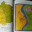 หนังสือ พระกำเเพง โดย ศรีสมุทร จัดพิมพ์เนื่องในงานพระราชทานเพลิงศพ พลเอก ทวีป บุญตานนท์ ปี 2546 thumbnail 7