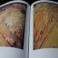 สมุดภาพ วัดใหญ่สุวรรณาราม พระอารามหลวง จังหวัดเพชรบุรี หนา 288 หน้า ปี 2554 thumbnail 12