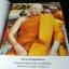 ธรรมชุดเตรียมพร้อม โดย หลวงตามหาบัว หนา 600 หน้า ปี 2543 thumbnail 4
