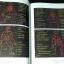 ตำราเวชศาสตร์ฉบับหลวง รัชกาลที่ 5 เล่ม 2 โดย กรมศิลปากร ปกแข็ง 462 หน้า ปี 2542 หนัก 2.9 ก.ก thumbnail 9