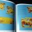คู่มือเครื่องรางยอดนิยม โดย ศุภชัย เรืองสรรงามสิริ ปกแข็ง 519 หน้า ปี 2558 หนัก 3 ก.ก thumbnail 9
