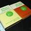 คู่มือยาสมุนไะร เเละโรคประเทศเขตร้อน เเละวิธีบำบัดรักษา โดย พ.ต.อ.ชลอ อุทกภาชน์ ปกแข็ง 2 เล่ม ปี 2519 thumbnail 2