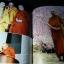 พระของประชาชน สมเด็จพระญาณสังวร สมเด็จพระสังฆราช สกลมหาสังฆปริณายก ปกแข็ง 224 หน้า เเละ พระผู้เจริญพร้อม หนา 272 หน้า พิมพ์ปี 2552 thumbnail 11