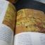 ศูนย์ศึกษาประวัติศาสตร์อยุธยา จัดพิมพ์เนื่องในวโรกาสสมเด็จพระเทพฯเสด็จทรงเปิดศูนย์ศึกษาประวัติศาสตร์อยุธยา หนา 130 หน้า ปี 2533 thumbnail 8
