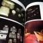 ของสวยของดีครั้งแผ่นดินพระพุทธเจ้าหลวง หนา 132 หน้า พิมพ์เเรก ปี 2531 thumbnail 11
