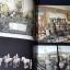 มรดกตกทอดและการเก็บรักษาศิลปะวัตถุโบราณ ของ พล.ต.อ. สันต์ ศรุตานนท์ หนา 106 หน้า พิมพ์ปี 2547 thumbnail 2