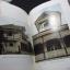 สถาปัตยกรรมพื้นถิ่นภาคเหนือ ประเภทเรือนอยู่อาศัย โดย กรมศิลปากร หนา 200 หน้า พิมพ์ปี 2540 thumbnail 12