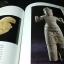 อุทยานประวัติศาสตร์ศรีเทพ โดย กรมศิลปากร หนา 200 หน้า ปี 2550 thumbnail 4