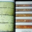คู่มือเวชกรรมไทย โดย วุฒิ วุฒิธรรมเวช เเละคณะ 400 หน้า ปี 2555 thumbnail 8