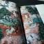 ชุดจิตรกรรมฝาผนังในประเทศไทย วัดใหม่เทพนิมิตร โดย เมืองโบราณ ปกแข็ง ปี 2526 thumbnail 5