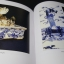กระเบื้องถ้วยกระลาเเตก โดย พิมพ์ประไพ พิศาลบุตร จัดพิมพ์เป็นอนุสรณ์ ธะนิต พิศาลบุตร ปกแข็ง 273 หน้า ปี 2556 thumbnail 13