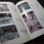 วัดเจ็ดยอด จ.เชียงใหม่ โดย กรมศิลปากร หนา 199 หน้า ปี 2533 thumbnail 9