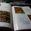ภาพ ประวัติ พระสมเด็จโต โดย พ.ต.ต.จำลอง มัลลิกะนาวิน ปกแข็ง 464 หน้า ปี 2517 thumbnail 5