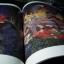 ครูเเป๊ะ เเละ ครูทองอยู่ สองจิตรกรเอกเเห่งยุคทองของศิลปะจิตรกรรมรัตนโกสิทร์ โดย น.ณ ปากน้ำ ปี 2530 thumbnail 7