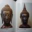 Development of Thai Culture โดย กรมศิลปากร หนา 288 หน้า พิมพ์ครั้งแรก 1500 เล่ม ปี 2536 thumbnail 14