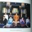 ผลงานศิลปกรรม ของ สันต์ สารากรบริรักษ์ (ศิลปินเเห่งชาติ สาขาจิตรกรรม) พิมพ์ 1000 เล่ม ปี 2552 thumbnail 4